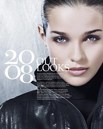 Fashion Magazine Jobs Dubai on Werkstoff Kunden  H  Gl Shoe Fashion  F  Raud Paris   News   Gosee