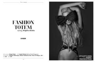 AGENTUR ROUGE : Angela SKALLA for VISION ISSUE