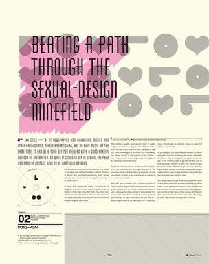 IDN MAGAZINE : Sexual Graphics — Visual Orgasm