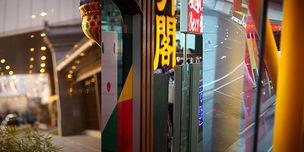Erfindung des Realen - Marina d´Oro, Models of Beijing, 2009