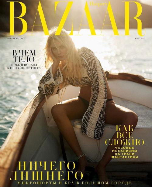 Natasja Madsen for Harper's Bazaar Russia July 2021 ICONIC