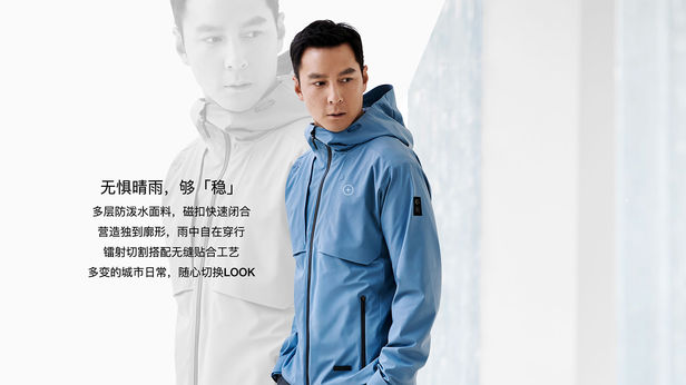 UPFRONT PHOTO & FILM GMBH: Ray Demski for DESCENTE China