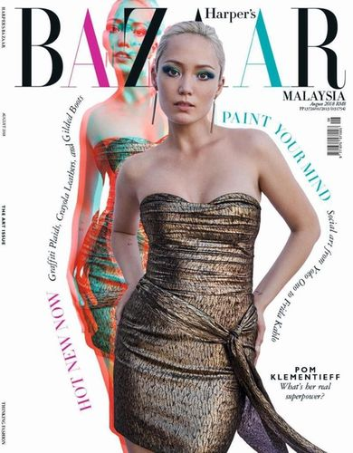 GLAMPR producer Harper's Bazaar Malaysia cover and inside
