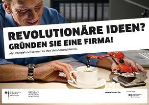 KOMBINATROTWEISS : Maak ROBERTS for BMWI