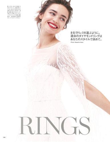 Karolina Gorzala for Vogue Wedding Japan shot by Masanori Akao