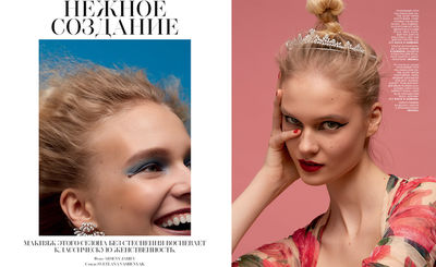 BIGOUDI: Kate Mur für Vogue Russia