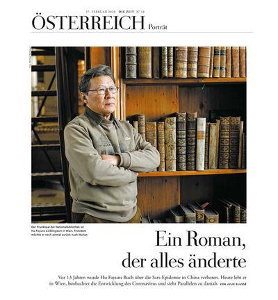 KLAUS STIEGEMEYER: MICHAELRATHMAYR for Die Zeit Österreich