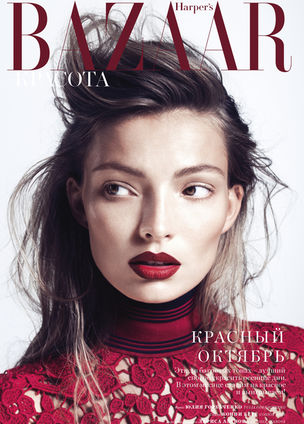 Harpers Bazaar Red Beauty