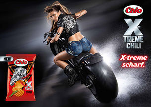 21 AGENCY : JANA Esau for CHIO CHIPS