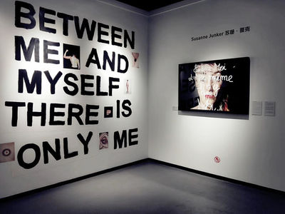 """Installation view """"Sofia Sept, between me and myself there is only me"""" ©PORTRAIT-PAROLE"""