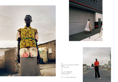 BAKER KENT for Modern Weekly & photographer Misha Taylor in Cape Town