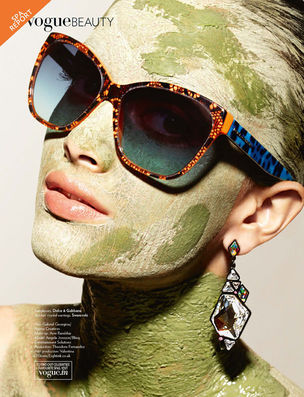 ANIMA CREATIVE  MANAGEMENT : Dirk BADER / Gabriel GEORGIOU for VOGUE