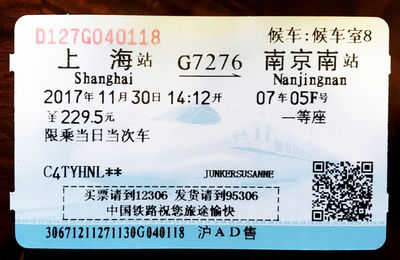 train ticket from Shanghai railway station to Nanjing south railway station