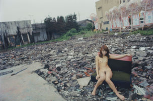 EROTICA by Daido Moriyama
