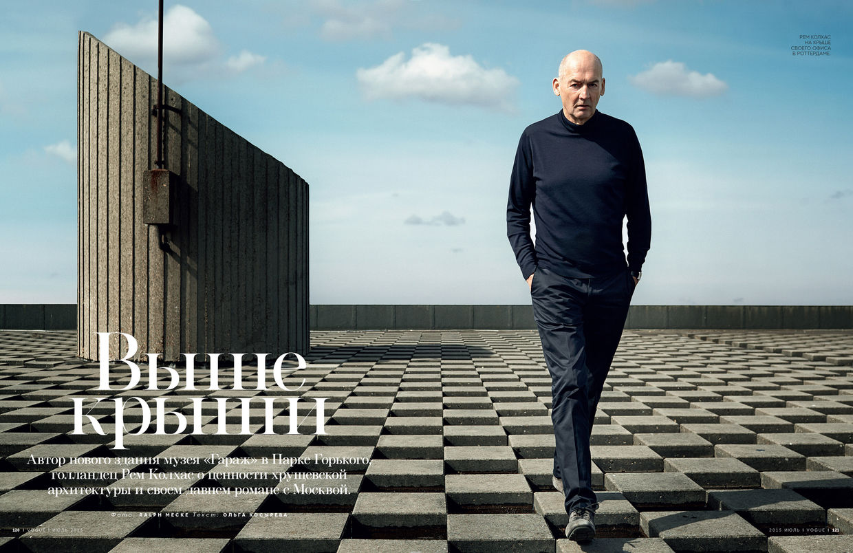 RECOM : Rem Koolhaas for VOGUE Russia