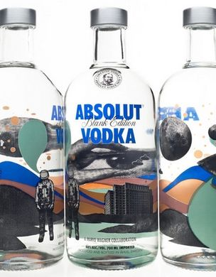 2AGENTEN : Mario WAGNER for ABSOLUT VODKA