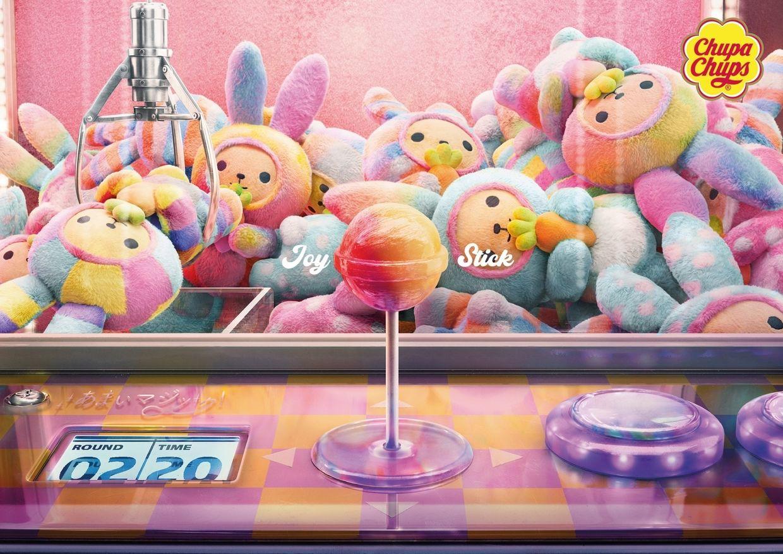 Pure joy on a stick .... ILLUSION CGI STUDIO c/o JSR AGENCY for Chupa Chups and  Cheil Hong Kong