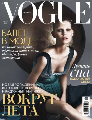 Ola Rudnicka on the cover of Vogue Ukraine june 2015