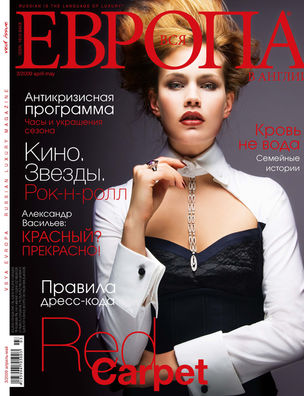 21 AGENCY : SUSANNE Marx for VSYA EVROPA MAGAZINE
