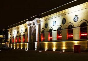 GOSEE KIEZ : Residenztheater