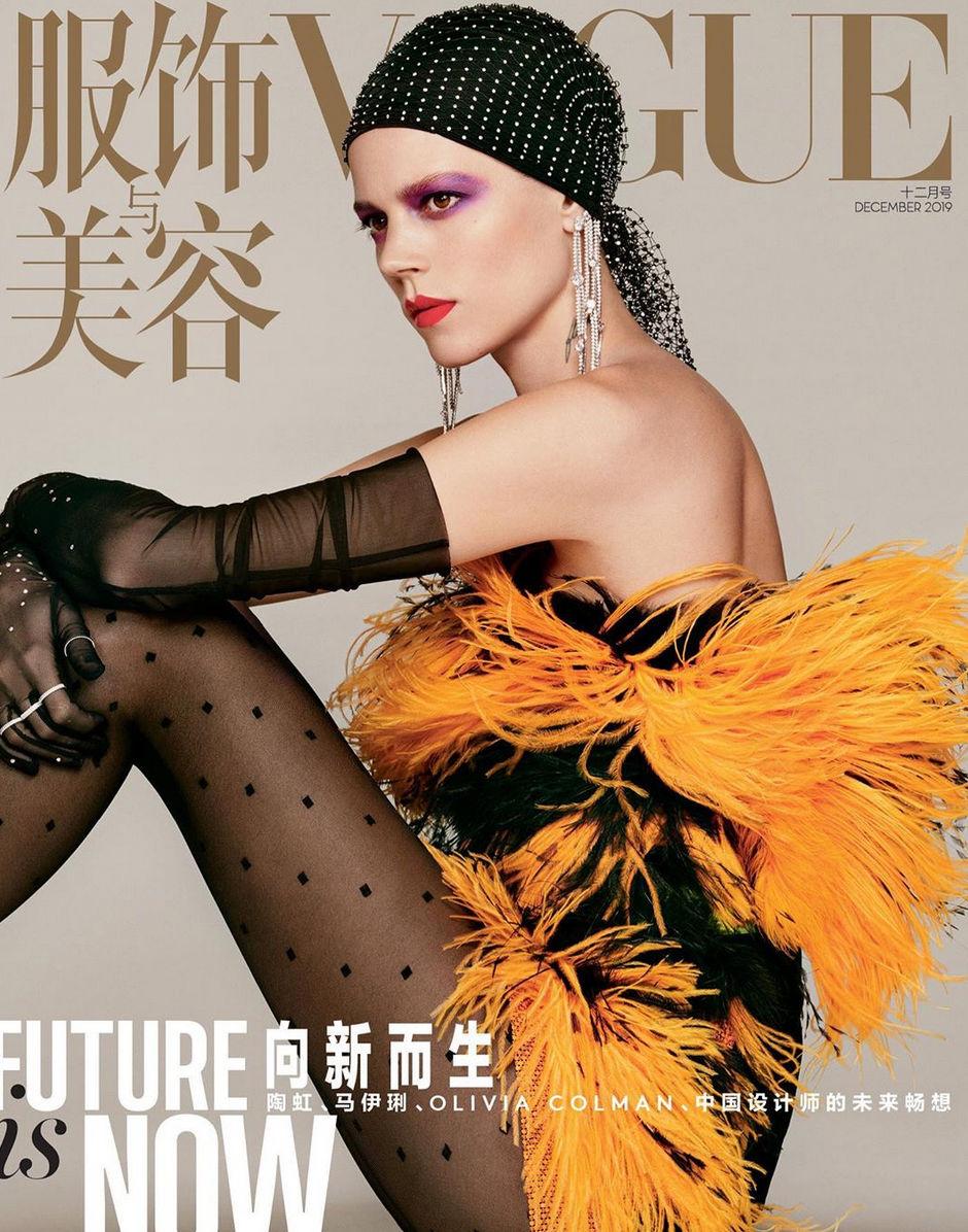 Freja for Vogue China shot by Yu Cong