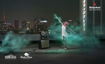 PHOTOBY&CO : Nick&Chloe for Heineken