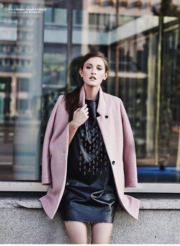 VIVA MODELS: Eva Kelley for Cosmopolitan Hungary October 2014