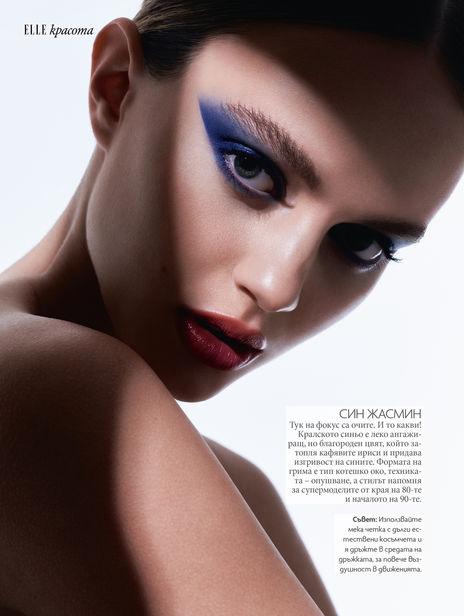Berlin Based Krista Tcherneva for Elle Bulgaria March 2021 ICONIC