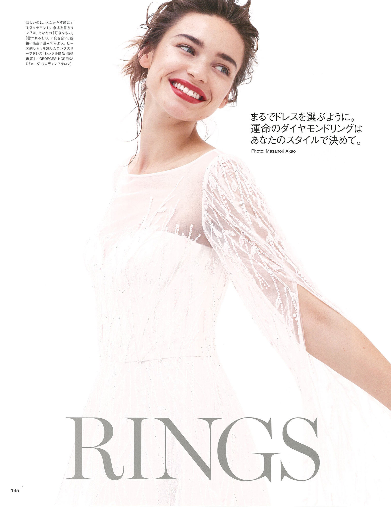 Karolina Gorzala for Vogue Wedding Japan shot by Masanori Akao