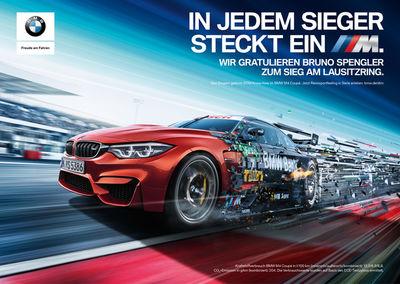 BMW DTM 2017