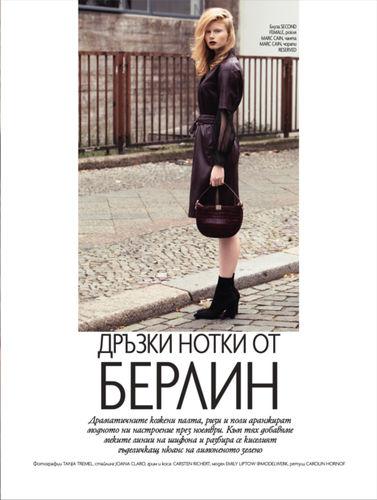 """ELLE """"Leather goes Berlin """""""