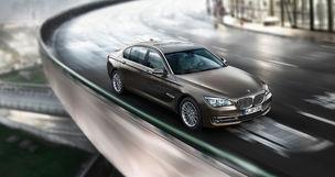 KRISTINA KORB : Hubertus HAMM for BMW