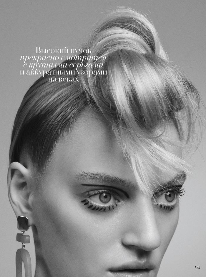 COSMOPOLA GMBH / Beautystory for Marie Claire Ukraine by FRAUKE FISCHER