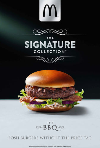 Karen Thomas : 'The Signature Collection' - The BBQ