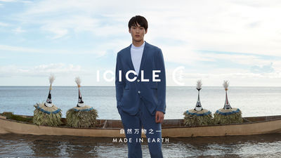 ICICLE I MADE IN EARTH I SS19 CAMPAIGN BY CONTINENTAL PRODUCTIONS