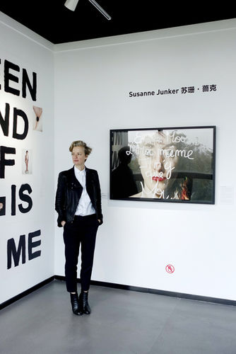 """Susanne Junker and her art works """"Sofia Sept, between me and myself there is only me"""" ©PORTRAIT-PAROLE"""