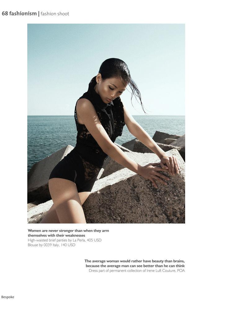 Bespoke Magazine