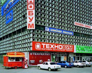 HATJE CANTZ VERLAG : Roman Bezjak - Sozialistische Moderne