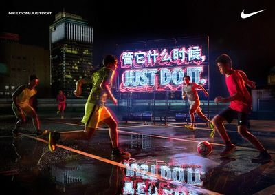 MAKING PICTURES: Nike China by Paul Calver