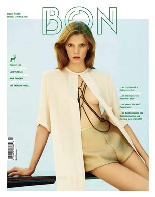 MUNICH MODELS : SIGRID Agren for BON MAGAZINE