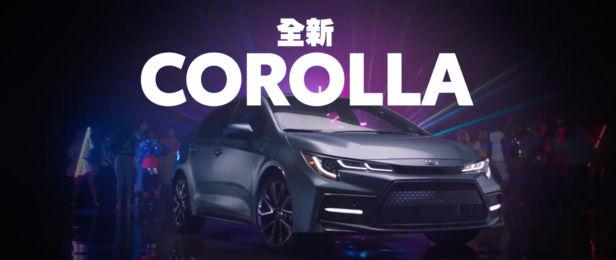 """SEVERIN WENDELER: TRANSPORTATION SPECIAL """"Toyota Corolla 2020 Sound Off"""" Directed by Patrick Curtet c/o Severin Wendeler"""