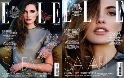 GLAMPR for ELLE
