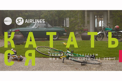 SVEN JACOBSEN for S7 AIRLINES