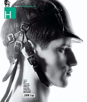 VIVA MODELS : LUCIEN Thomkins for H Magazine
