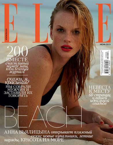 ASA TALLGARD for ELLE Russia 200th Jubilee issue with ANNE V