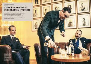 LIGANORD : Hendrik SCHAULIN for DIE WELT