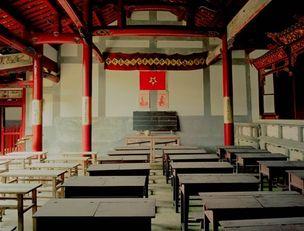 ASSEMBLY HALLS by Mu Chen & Shao Yinong