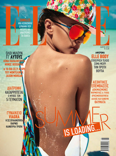 ELLE Greece Cover