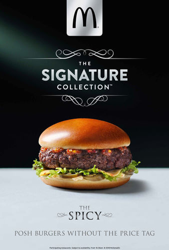 The Signature Collection - The BBQ