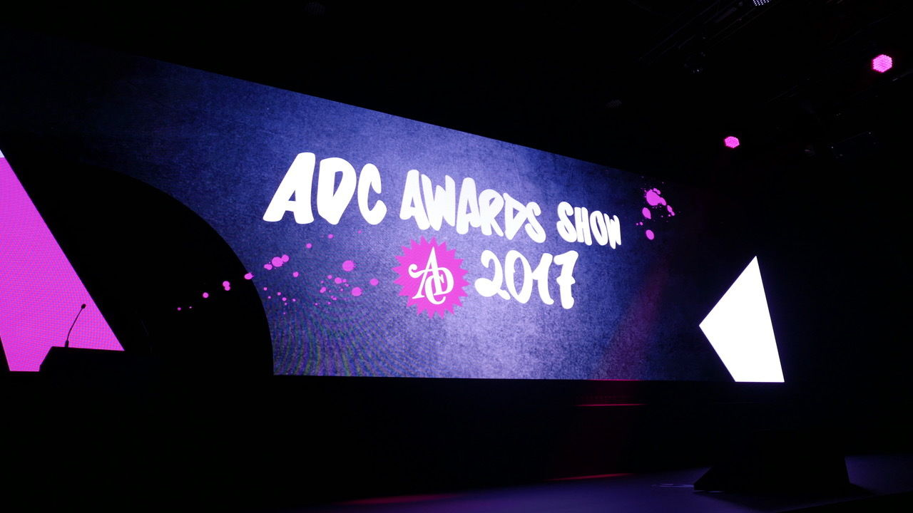 GOSEE ADVERTISING : German ADC 2017 by Rolf Scheider